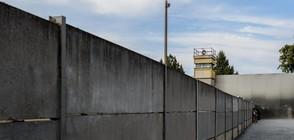 Как Германия отбелязва 30-годишнината от падането на Берлинската стена?(ВИДЕО+СНИМКИ)