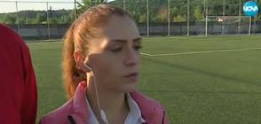 Млада жена обвини в сексуален тормоз футболен шеф