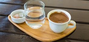 Кофеинът - полезен за хората с бъбречни заболявания