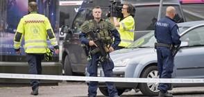 Две са вече жертвите на нападението във Финландия (ВИДЕО+СНИМКИ)