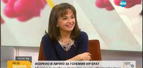 Миглена Ангелова за Големия VIP брат