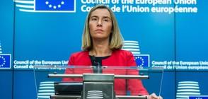 Могерини: ЕС да започне преговори с Македония