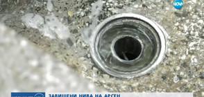 ЗАРАДИ АРСЕНА: Забраниха на жители на монтански села да пият вода от чешмата