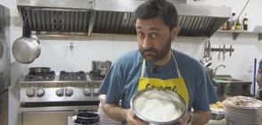 """Кулинарна прецизност с Моньо Монев в """"Черешката на тортата"""""""