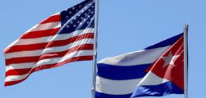 САЩ обявиха нови ограничения върху пътуванията до Куба