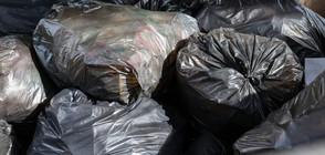 Екоинспекцията проверява опасни отпадъци в Панагюрище (ВИДЕО)