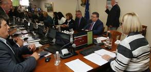 ВСС откри сметка за дарения срещу разпространението на коронавирус