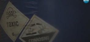 И прокуратурата започва проверка заради опасните отпадъци в Панагюрище