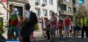 ПРОТЕСТ: Кремиковци и Локорско срещу кариера в близост до къщите им
