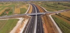 Отвориха за движение магистралата от Пирот до българската граница