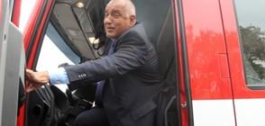 Премиерът към огнеборците: Гасил съм пожари с брезентова мушама