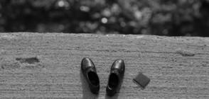 Модерни апарати измерват склонността към самоубийство (ВИДЕО)