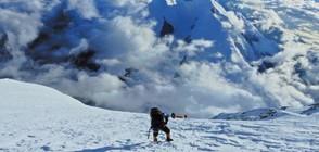 Какви са шансовете българският алпинист Боян Петров да е жив?
