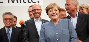 Четвърти мандат за Ангела Меркел (ВИДЕО+СНИМКИ)