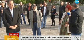 """Скандал заради къщата музей """"Иван Вазов"""" в Сопот (ВИДЕО)"""