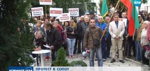 Жители на Сопот поискаха оставката на кмета