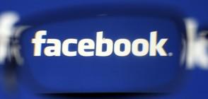 Белгия заплаши Facebook с глоба от 100 млн. евро заради следене