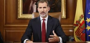 Испанският крал Фелипе под карантина