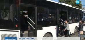 """Автобус """"лети"""" със 100 км/ч по натоварен булевард в Пловдив (ВИДЕО)"""