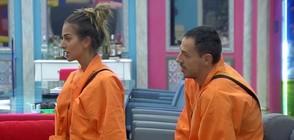 Любовта между Дани и Александра е поставена на изпитание във VIP Brother