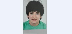 Намери се 13-годишното дете, което изчезна преди 2 дни