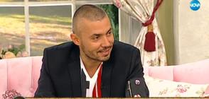 Цветелин Маринов - Цуни: Виждал съм се с Александра Богданска
