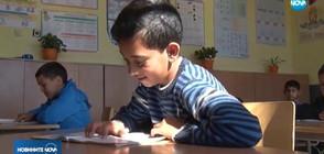 Стотици деца-мигранти с труден достъп до образование у нас