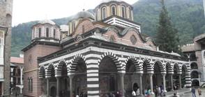 НОВА ИЗМАМА: Търсят средства от името на Рилския манастир