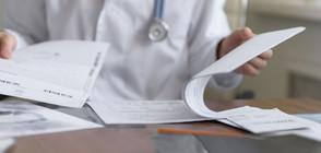 Какви са резултатите от новата наредба за медицинска експертиза?