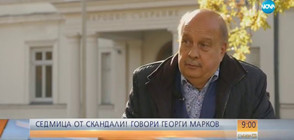 Георги Марков: Евроизборите ще покажат какво е отношението към ГЕРБ