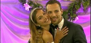 Приказната сватба на Алекс и Дани тази вечер във VIP Brother