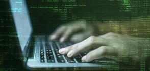 Хиляди фирми станаха жертва на хакерска атака