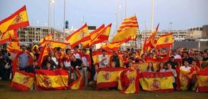 Стотици хиляди в Каталуния протестират срещу отцепването (ВИДЕО+СНИМКИ)