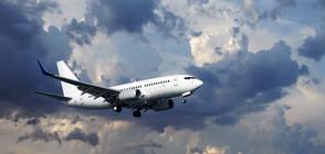 Отменят полети от София до Милано и обратно заради коронавируса