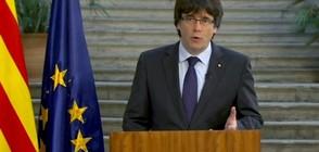 Повдигнаха обвинение на отстранените каталунски лидери