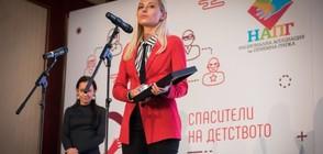 Признание за NOVA: Василена Гръбчева с награда за принос към приемната грижа