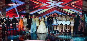 Криско и Pavell & Venci Venc' с премиера на сцената на X Factor