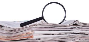 Консорциум от журналисти - с нови разкрития за финансите на политици
