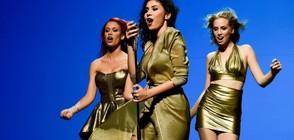 След две поредни елиминации Treasures приключиха участието си в X Factor