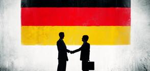 Водещи германски компании фигурират в офшорния списък