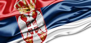 """Сръбски министър фигурира в """"Парадайз пейпърс"""""""