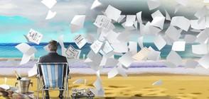"""""""ПАРАДАЙЗ ПЕЙПЪРС"""": Нови разкрития за финансите на 120 политици"""