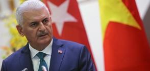 """ЗАРАДИ """"ПАРАДАЙЗ ПЕЙПЪРС"""": Опозицията в Турция иска оставката на премиера"""