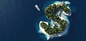 Финансов анализатор: Данъчният рай изчезва като функция