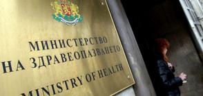 Здравният министър сезира главния прокурор за нападенията над медици