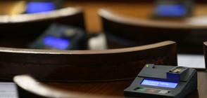 Правната комисия обсъжда промените в антикорупционния закон