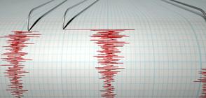 Силно земетресение в Турция е усетено в Пловдив