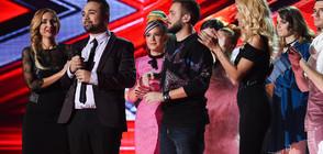 Зрителите на X Factor се разделиха с Иван Димитров