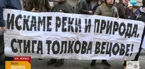 Рибари на протест пред МОСВ срещу замърсяването на реките