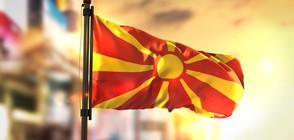 Има ли мнозинство за конституционни промени в Македония?